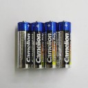 BATTERY ALKALINE 1 . 5 V AA   ( 4 )
