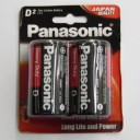 PANASONIC UM 1 1 , 5 V HD       ( 2 )