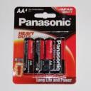 PANASONIC UM 3 1 , 5 V HD       ( 4 )
