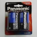 PANASONIC UM 1 1 , 5 V GP       ( 2 )