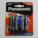 PANASONIC UM 3 1 , 5 V GP       ( 4 )